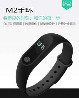 M2智能手環