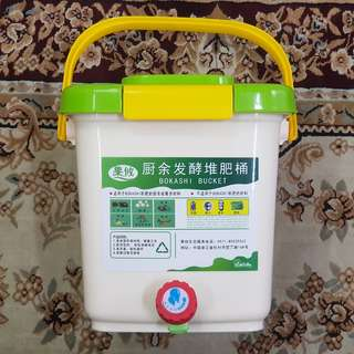 12L Bokashi Bin ( For Making Compost ) ( Airtight Compost Bin )