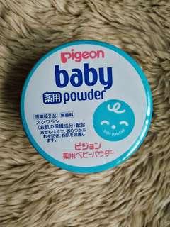 Pigeon Baby powder blue