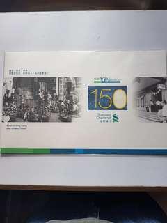 渣打銀行150週年紀念鈔票