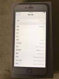 iphone6plus銀色64g