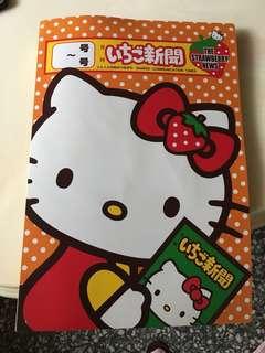 🚚 Hello kitty草莓新聞