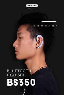 全新現貨!不入耳藍牙耳機 無痛藍牙耳機 無線迷你掛耳式各款手機通用 車載免提 WK design BS350 Bluetooth Earphone Headphone With Mic remax