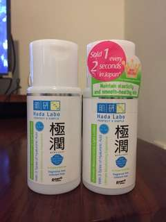 Hada Labo Ultimate Moisturizing Light Lotion