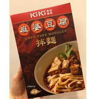 KiKi 麻婆豆腐拌麵