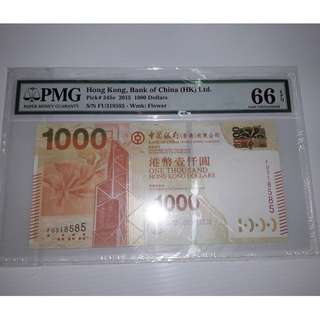 Hong Kong Bank of China $1000 PMG66 UNC 2015
