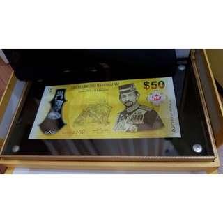 $50 Brunei Golden Jubilee Note