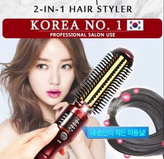 [With box] Korea Ceramic Diamond Plating 2-in-1 Curler Straightener