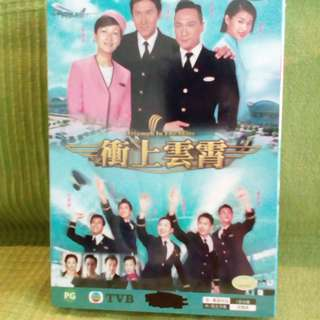 Triumph in the Skies Hong Kong DVD Season One