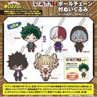 [PO] My Hero Academia Nitotan Plush with Ball Chain