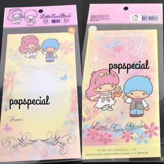 Last SET Little Twin Stars Congratulations Wedding Envelope
