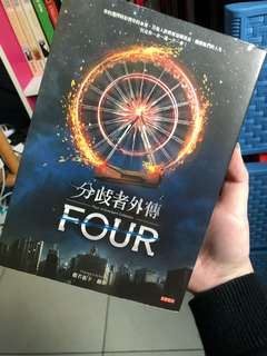 Divergent Series- Four (Chinese Version)