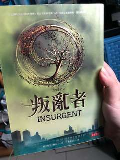 Insurgent (Chinese version)