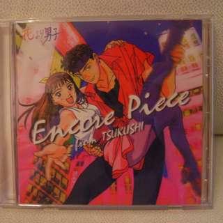 花樣男子 流星花園 Encore Piece from TSUKUSHI 音樂CD