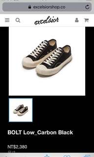 🚚 excelsior餅乾鞋  全新 黑色25號