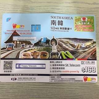 南韓5日 4G無限數據卡