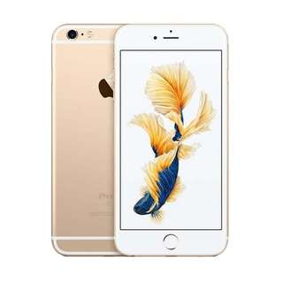 Apple iPhone 6S 64GB Gold Kredit Termudah