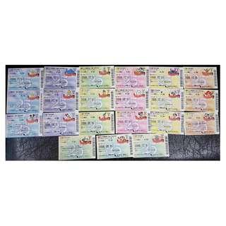 (1D)  TOKYO DISNEY 25 週年紀念版 全21款, $600 包郵