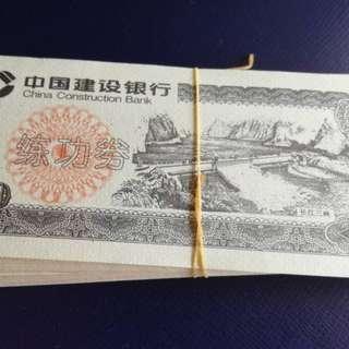 Bank-teller Training Note