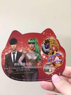 香港杜莎夫人蠟像館港幣$100現金劵(兩張)