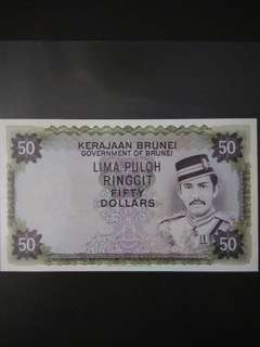 Brunei S50 specimen proof - Unc