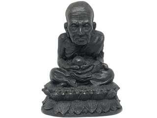 ✅ Thai Amulet - Lp Thuad Phim Hua Toh Bucha - Rian Zodiac - Big Head Thuad - LPT - Thai Amulets