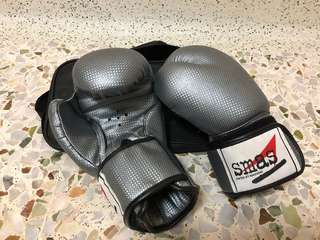 Smas Gloves for Sale!