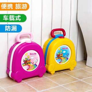 Becute my carry potty (New)