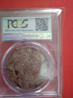 China Silver Dollar Coin Kiangnan 1904 Au Details
