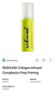Urban decay rebound collagen infused prep priming spray