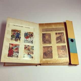 中國古典名著郵冊(24張)