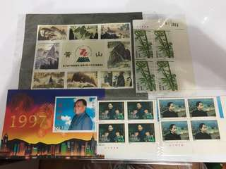 China stamps <SALES>