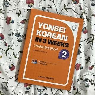 LAK2201 NUS KOREAN 2 TEXTBOOK NEW