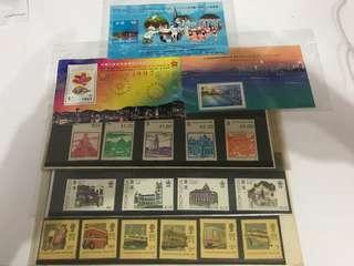 Hk Stamps <SALES>