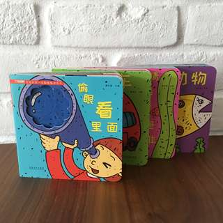 Chinese Baby board books