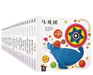 Chinese board Books