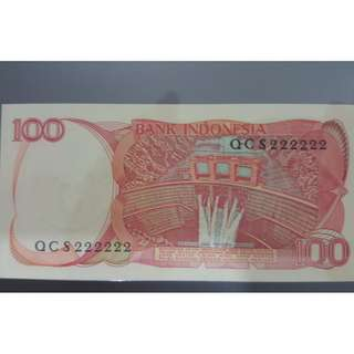 1984 Indonesia 100 Rupiah Solid Number 222222 UNC