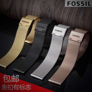 Fossil 14mm silver metal watch strap for sale!