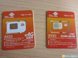 中國聯通內地包年多月不清零流量卡 vpn服務免費送