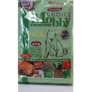 莫比自然食低卡/化毛配方貓食1.5kg