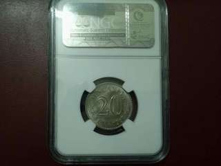 Malaysia Parlimen 20cent 1967.