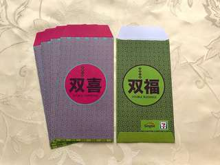 5pcs 7-11 Seven-Eleven (SG) red packet / ang pow pao