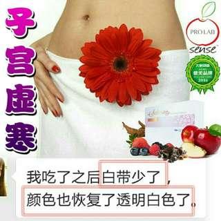Sakura 能帮助子宫虚寒,白带 ,月经不调,痘痘皮肤问题