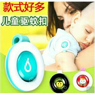 Mosquito Repellent Buckle ( Purchase 10 @RM30 get 2 extra )