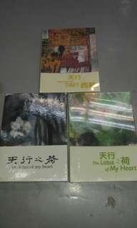 林天行3套 每套十六信封連畫咭