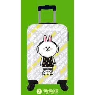 Line 兔兔 行李箱