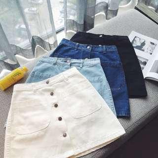 [PO] Denim Skirt