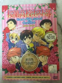 Ouran Highschool Host Club Anime DVD