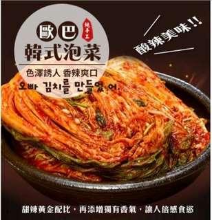 手工韓式泡菜
