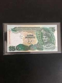 Malaysia $5 banks notes